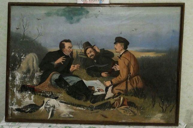 Продам копию картины Охотники на привале 1955 года