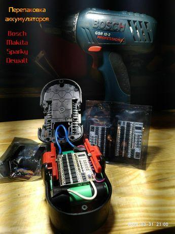 Аккумулятор Bosch 12 v 3Ah Li-ion