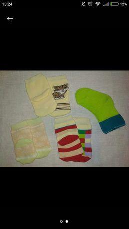 Носочки детские плюшевые