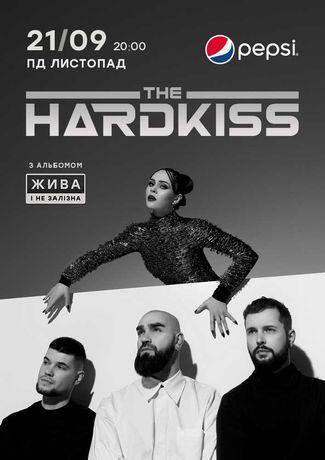 Билеты на концерт The HARDKISS 21 сентября Полтава