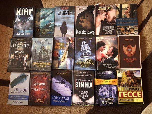 Книги, новые