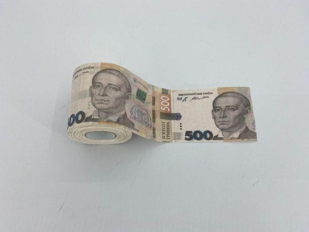 Туалетная бумага с принтов, рисунком, подарок 500 гривен