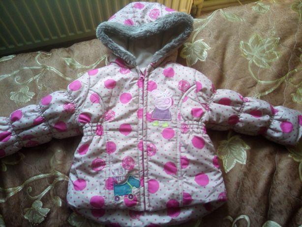 Продам курточку холодная осень - зима