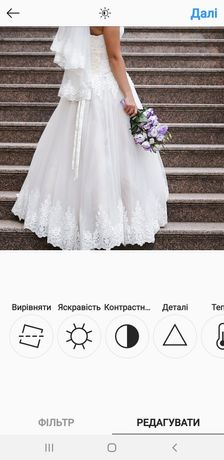 Шикарна весільна сукня