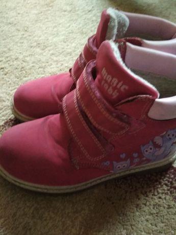 Różowe buty zimowe 32