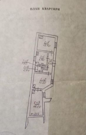 СРОЧНО !  3 комнатная ТУРЕЦКАЯ Площадь 63м2