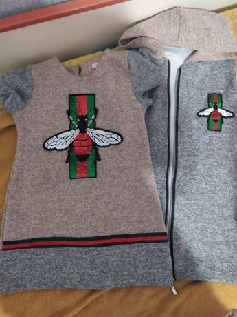 Кардиган и платье муха