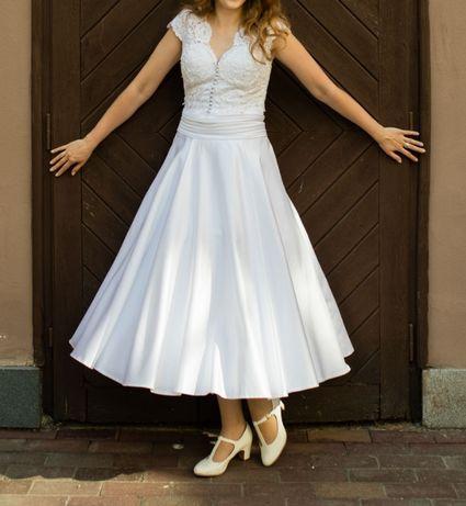 Sprzedam suknię dwuczęściową
