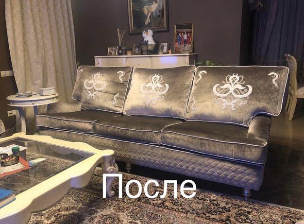 Ремонт диванов ,перетяжка мягкой мебели. г. Днепр