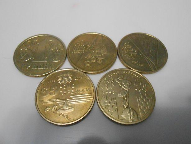 Набор монет 1 гривна 1996,2004,2005,2010,2015 года
