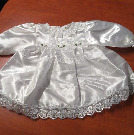 Sukienka do chrztu Komis RAMPA PKP