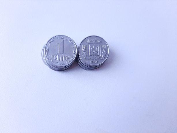 1 копейка 1992,2000гг.; 2 копейки 1994г.