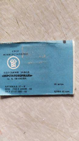 Набор швейных иголок СССР,новые