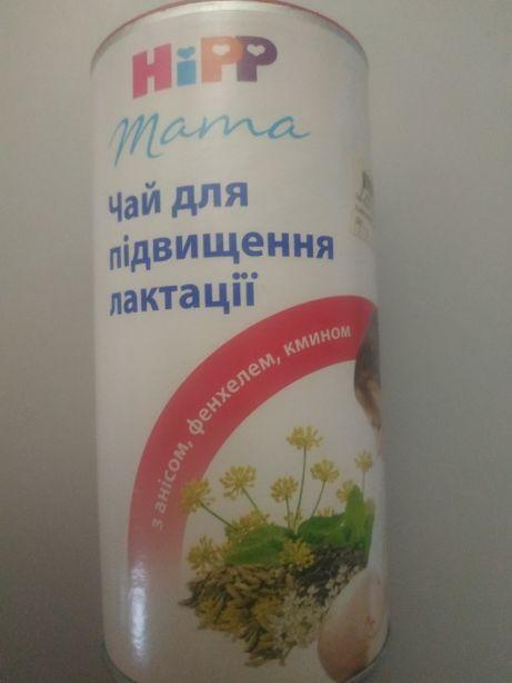 Чай HiPP mama и Humana 4+