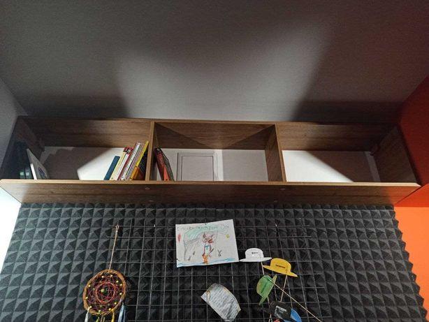Полки подвесные книжные