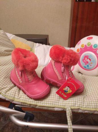 Сапожки  ботиночки для девочки