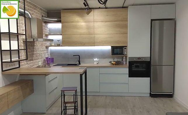 Угловая кухня с барной стойкой.Купить угловую кухню.Кухня в рассрочку!