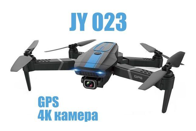 Дрон квадрокоптер JY023 (Eachine E520S) GPS, 5G WiFi, 4К камера
