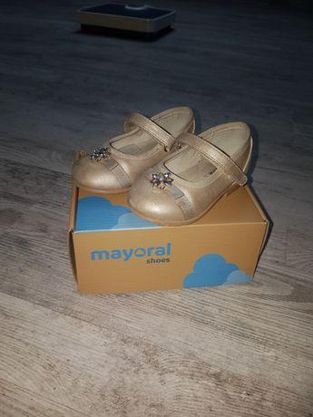 Buty dziewczęce rozm. 21 Maroyal baleriny