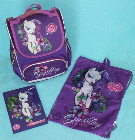 Рюкзак наплічник портфель kite кайт my little pony в школу