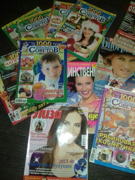 Продам журналы много разных