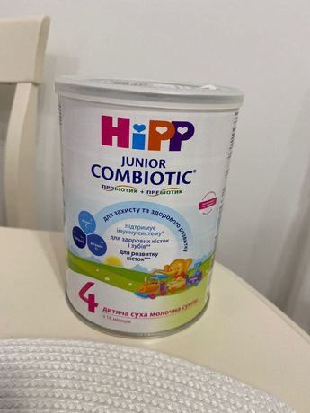 HIPP Combiotic Junior 4 Хіпп Хипп Комбиотик