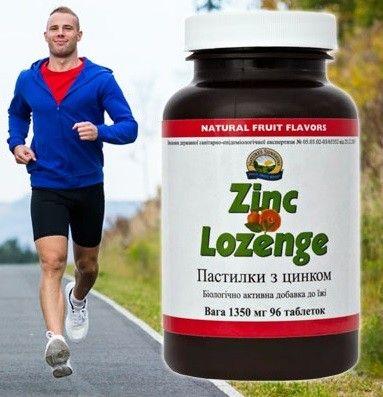 Цинк Пастилки с цинком NSP(Zinc Lozenge) 96 шт по 1350 мг Original США
