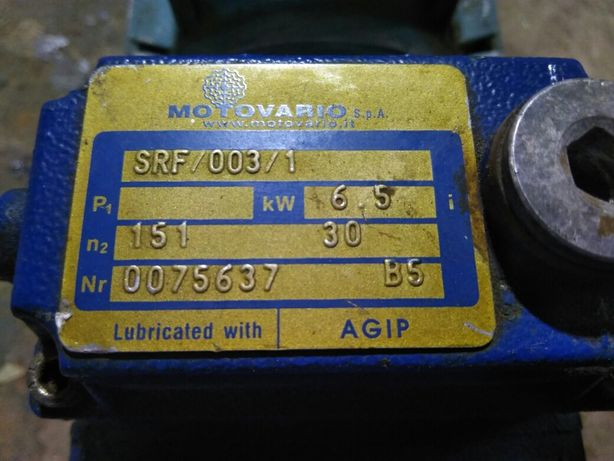 Motoreduktor płynna bezstopniowa regulacja