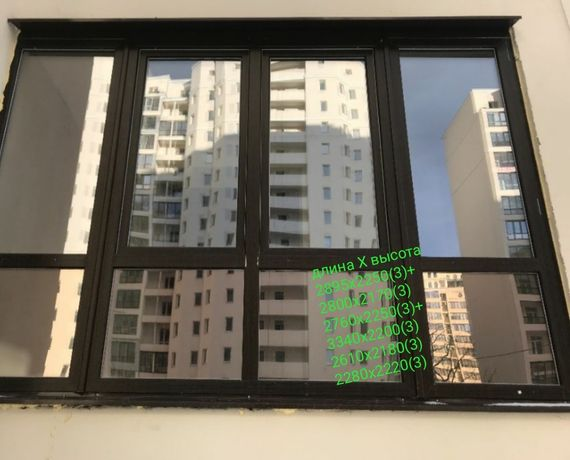 Продам окна, металло-пластиковые окна, окна б/у, балконная рама