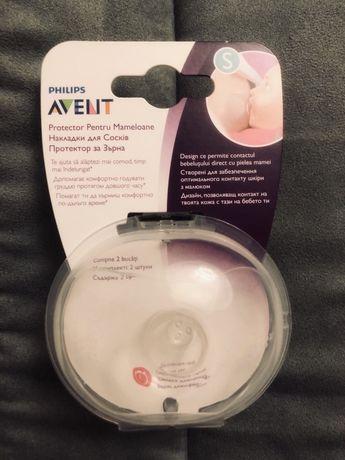 Philips Avent Захисні силіконові накладки на соски (маленькі), 2 шт.
