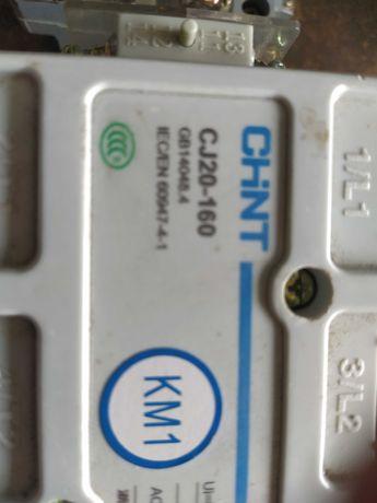 Продам пускатель chint (160,100a)