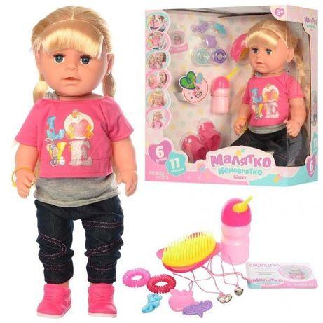 МЕГА ХИТ! Кукла Sister Пьет Ходит на горшок Аналог Baby Born 002B-S-UA