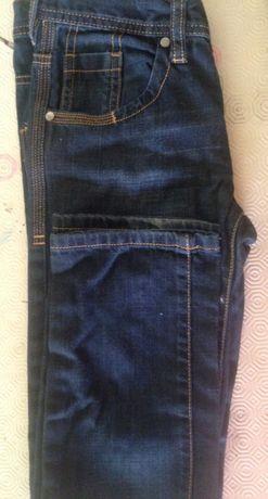 Calça ganga nunca usadas ajustáveis à cintura