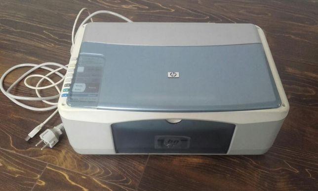 HP urządzenie wielofunkcyjne