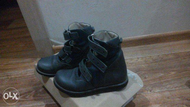Детские ортопедические туфли (темно-серые)
