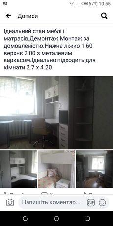 Меблі в дитячу кімнату.