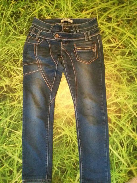 Spodnie R. S
