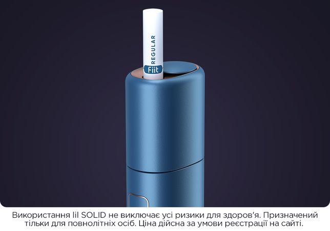 Купуй офіційно з гарантією lil SOLID, (ліл солід, Синій, Дніпро)