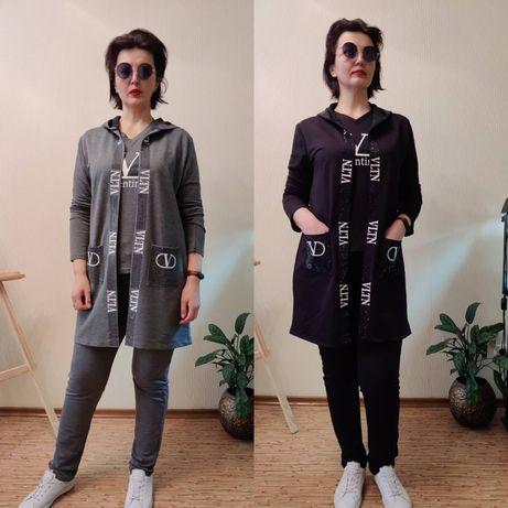 Прогулочный женский костюм-тройка.производство Турция