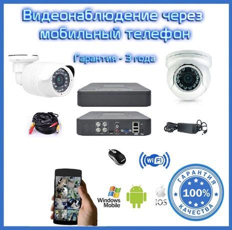 Комплект видеонаблюдения камер 2/5/8МР.Видео с телефона.Гарантия 3Года