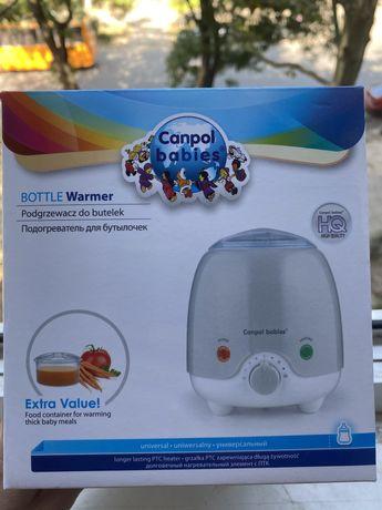 canpol babies bottle warmer
