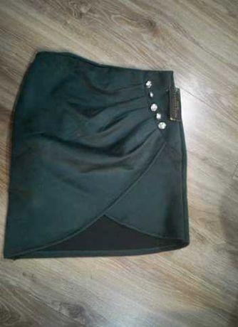 Nowa spódniczka damska