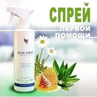Спрей-актив Алое Ферст Fovever Living Products