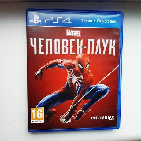 Marvel Spider-Man PlayStation 4