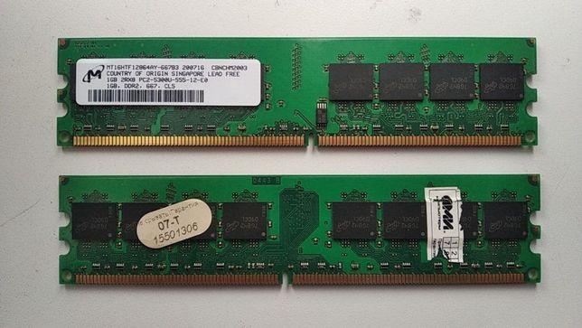 память Micron 16HTF12864AY-667B3 DDR2 2x1 Gb