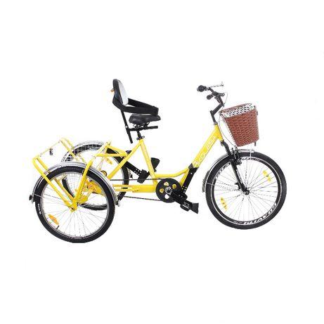 Трехколесный велосипед для детей с инвалидностью до 18лет бесплатно!
