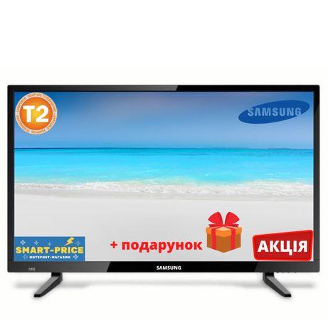 "Краща ціна! Samsung 24"" DVB - T2 | Самсунг + подарунок"