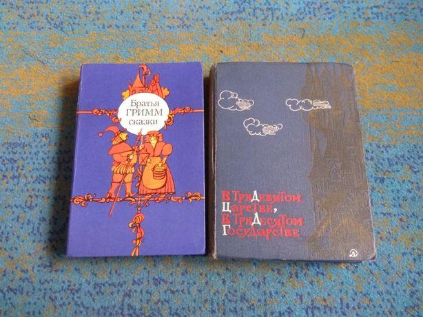 Книги детские 2 шт. Сказки.