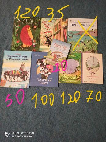 Книги для дітей ( від 2 рочків)