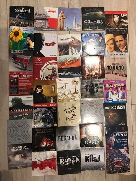 Płyty CD, oraz DVD.